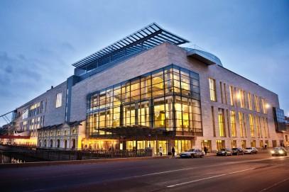 Nouveau Théâtre Mariinsky