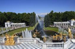 Bas Jardin de Péterhof avec ses fontaines