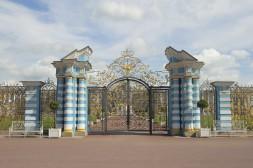 L'entrée du somptueux Palais de Catherine