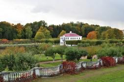 Pavillon de Marly à Péterhof