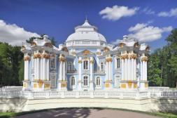 Pavillon de l'Ermitage dans les Jardins de Catherine à Pouchkine