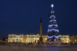La Place du Palais et son arbre de Noêl