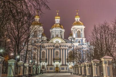 Réveillon du Nouvel An et Noël Russe 2018