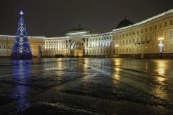 L'entrée de la Place du Palais