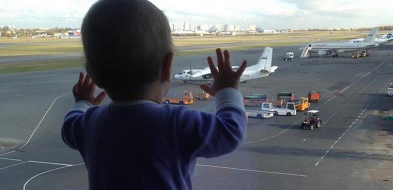 aeroport pulkovo