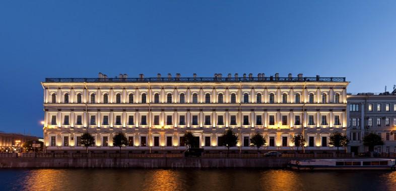 Institut de Vavilov
