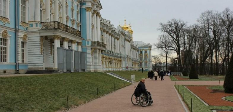 Au Palais  Catherine