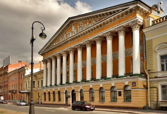Palais Roumiantsev Saint-Pétersbourg