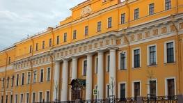 Palais Youssoupov Saint-Pétersbourg