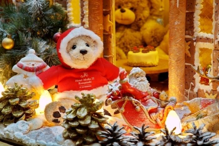 Noël Russe 2021 à Saint-Pétersbourg